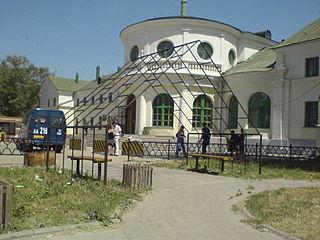 Frolovo Town in Volgograd Oblast, Russia