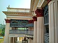 Front side of Puthia Rajbari (14).jpg