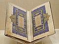 Frontispiece Bustan Sadi Met 1974.294.1.jpg