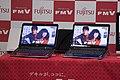 Fujitsu Lifebook AH series notebooks on display.jpg