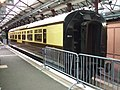 GWR Buffet Car No.9631 (6755013517).jpg