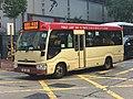 GX219 Aberdeen to Mong Kok 16-09-2019.jpg