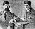 Gaouk mozzaffarzadeh.jpg