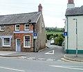 Gas Lane, Brecon - geograph.org.uk - 2607460.jpg