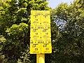 Gasleitung Hinweisschilder.jpg