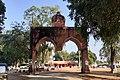Gate of Waki Sharif Dargah.jpg