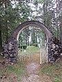 Gate of cemetery in Obinitsa, Estonia 02.jpg