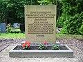 Gedenkstein für Zwangsarbeiter in Neuseddin.jpg