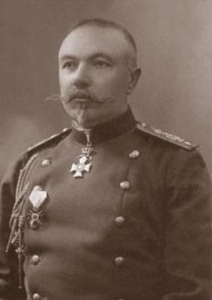 Nikola Ivanov - Image: General Nikola Ivanov