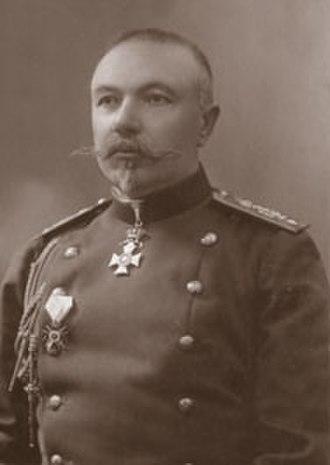 Chief of the Defence (Bulgaria) - Image: General Nikola Ivanov