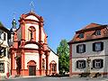 Gerlachsheim, die Pfarrkirche zum Heiligen Kreuz.jpg