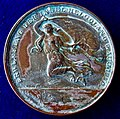 German Imperial Medal 1890 Heligoland after the Heligoland – Zanzibar Treaty, reverse.jpg