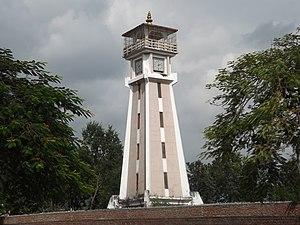 Birendranagar - Surkhet Ghantaghar