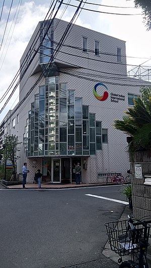 Indians in Japan - Global Indian International School, Tokyo Campus