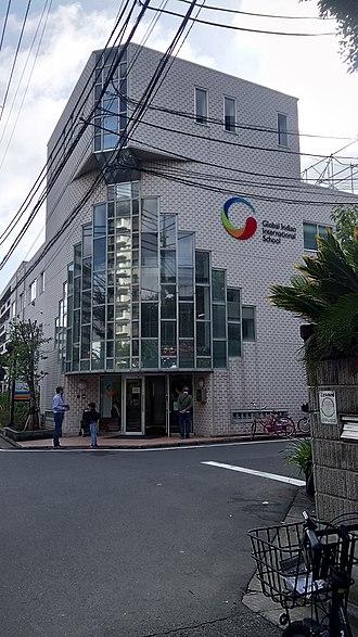 Indians in Japan - Global Indian International School, Tokyo Campus