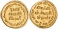 Gold dinar of Abd al-Malik 697-98.png