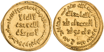 The obverse and reverse of a gold-colored coin inscribed in Arabic
