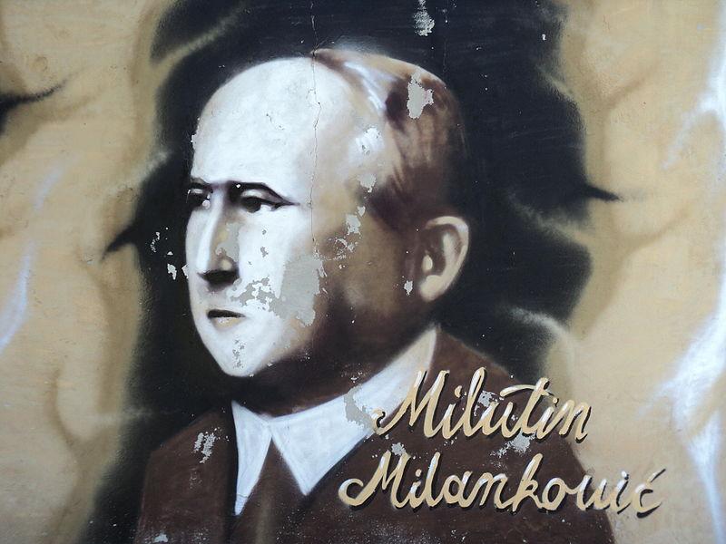 File:Grafit Milutin Milanković.JPG