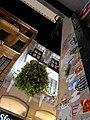Granada (25475378764).jpg