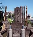 Grave of Konyo AOKI.jpg