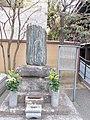 Grave of Kuroda Naoyuki in Kosho-ji.jpg