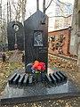 Grave of Leonid Shkadov.jpg