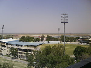 Aerial view of the Green Park Stadium, Kanpur