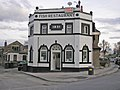 Guiseley Chippie - geograph.org.uk - 730271.jpg