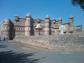 Gwalior Fort By HP.jpg