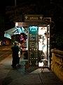 """Gyros grill stall """"Argos"""" in Vienna at night (Argos, Vienna (P1060335)).jpg"""