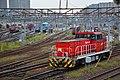 HD300-4 Sumidagawa Freight Terminal 20161008.jpg