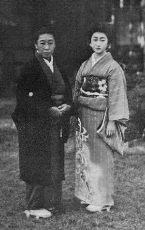 Prince Kaya Kuninori - Image: HIH Princess Kaya Yoshiko with daughter Sakiko