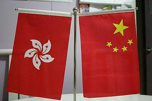 Hong Kong SAR and People's Republic of China table flag