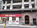 HK 半山區 Mid-levels 般咸道 Bonham Road buildings facade February 2020 SS2 25.jpg