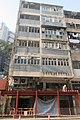 HK 西營盤 Sai Ying Pun 皇后大道西 Queen's Road West construction site January 2019 IX2 Leung Wing Shing 03.jpg