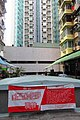HK 鰂魚涌 Quarry Bay 英皇道 King's Road 福昌樓 Fook Cheong Building terrace April 2018 IX2 07.jpg