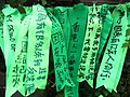 HK Admiralty Tamar Square Ribbon message 036 Green Sept-2012.JPG