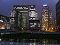 HK Admiralty night Tamar Park view Central Government Offices facade Oct-2012.JPG