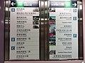 HK CWB 銅鑼灣站 Causeway Bay MTR Station interior May 2019 SSG 02.jpg