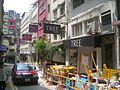 HK Central Soho noon TREE House furniture shop.JPG