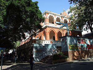 Heritage conservation in Hong Kong - The Former Central British School, a declared monument, houses the Antiquities and Monuments Office.