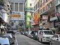HK Jordan 官涌街 Kwun Chung Street Yu Kee shop Kwun Chung Theatre.jpg