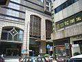 HK Rumsey Street south Sheung Wan.JPG