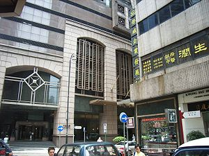 HK Rumsey Street south Sheung Wan.JPG