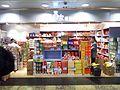 HK SSP 深水埗站 Sham Shui Po MTR Station interior shop Dec 2016 Lnv2 snack food.jpg