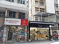 HK SYP 西營盤 Sai Ying Pun 正街 Centre Street 高街 High Street February 2020 SS2 03.jpg