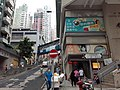 HK Sai Ying Pun October 2020 SS2 2020-10-13 05.jpg