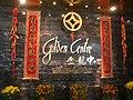 HK Sheung Wan Des Voeux Road Central 金龍中心 Golden Centre name 01-2010 Lunar New Year.JPG