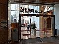 HK TKO 坑口 Hang Hau 常寧路 Sheung Ning Road Residence Oasis entrance October 2020 SS2 01.jpg