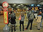 HK TST Salisbury Road night bus terminus KMBus 28 stop sign visitors queue Feb-2013.JPG